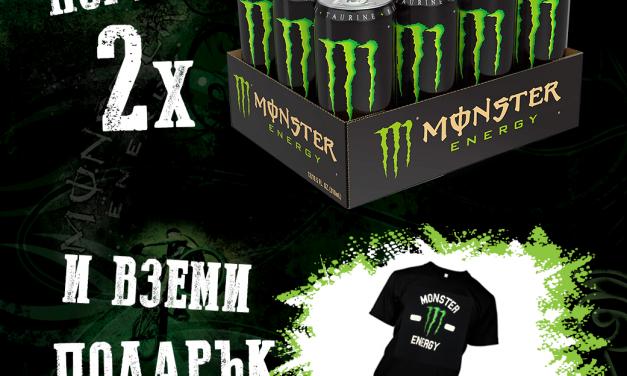Monster подарък! Monster тениска!
