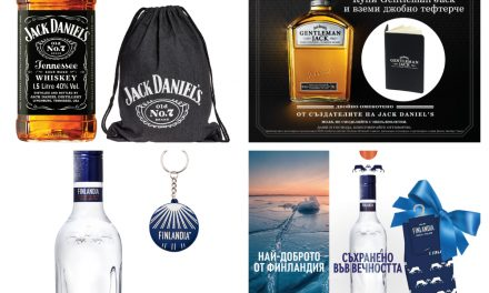 подаръчни онлайн предложения